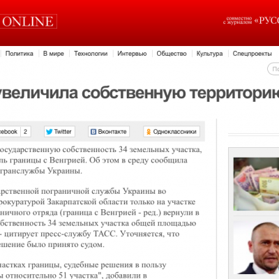 Фейк: Украина увеличила собственную территорию