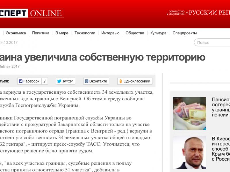 Fake: L'Ukraine élargit son territoire