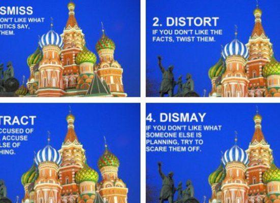 Dismiss. Distort, Distract, Dismay, un approccio usato anche in Italia
