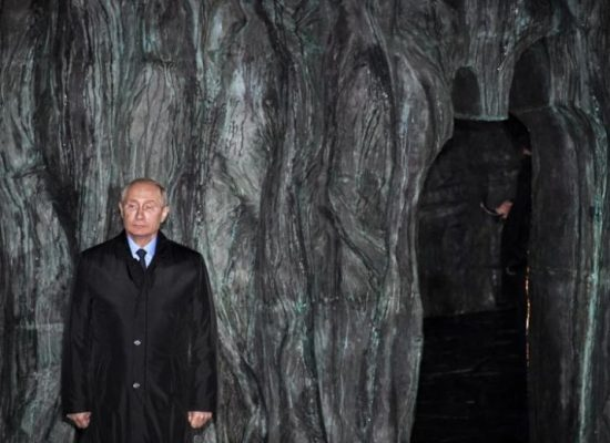 Putin Unveils First National Monument to Victims of Soviet Repressions
