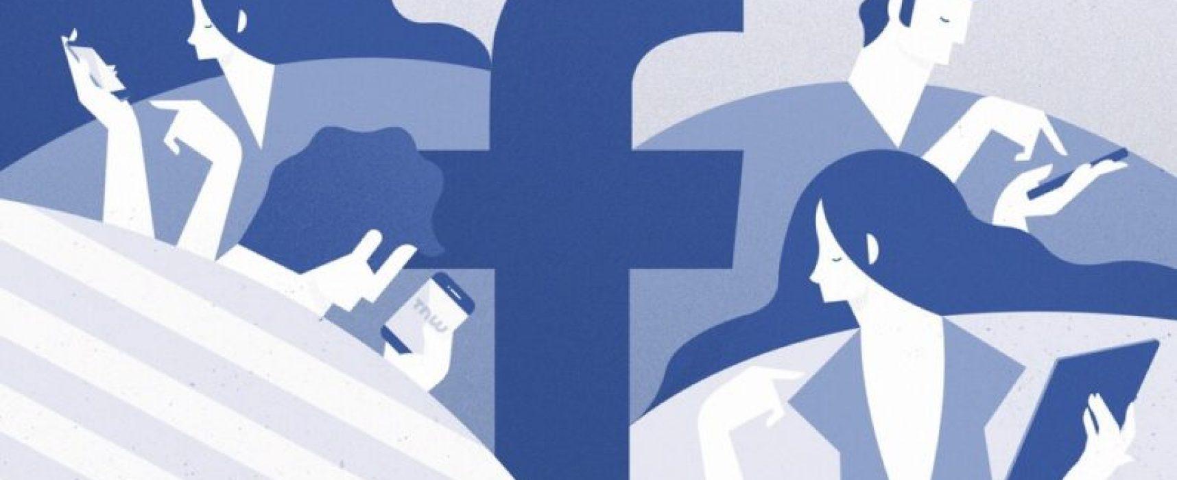 Facebook ще предоставя повече данни за източниците на новините