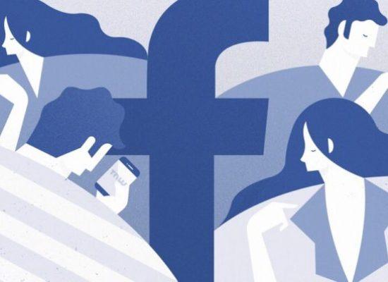Facebook будет предоставлять больше данных об источнике новостей
