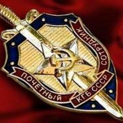 Delfi: В Литва ще публикуват съобщенията на агентите на КГБ