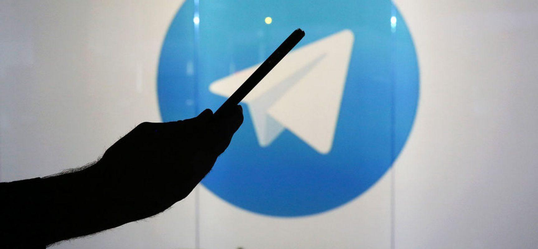 Запрос ФСБ к Telegram не дошел вовремя из-за «Почты России»