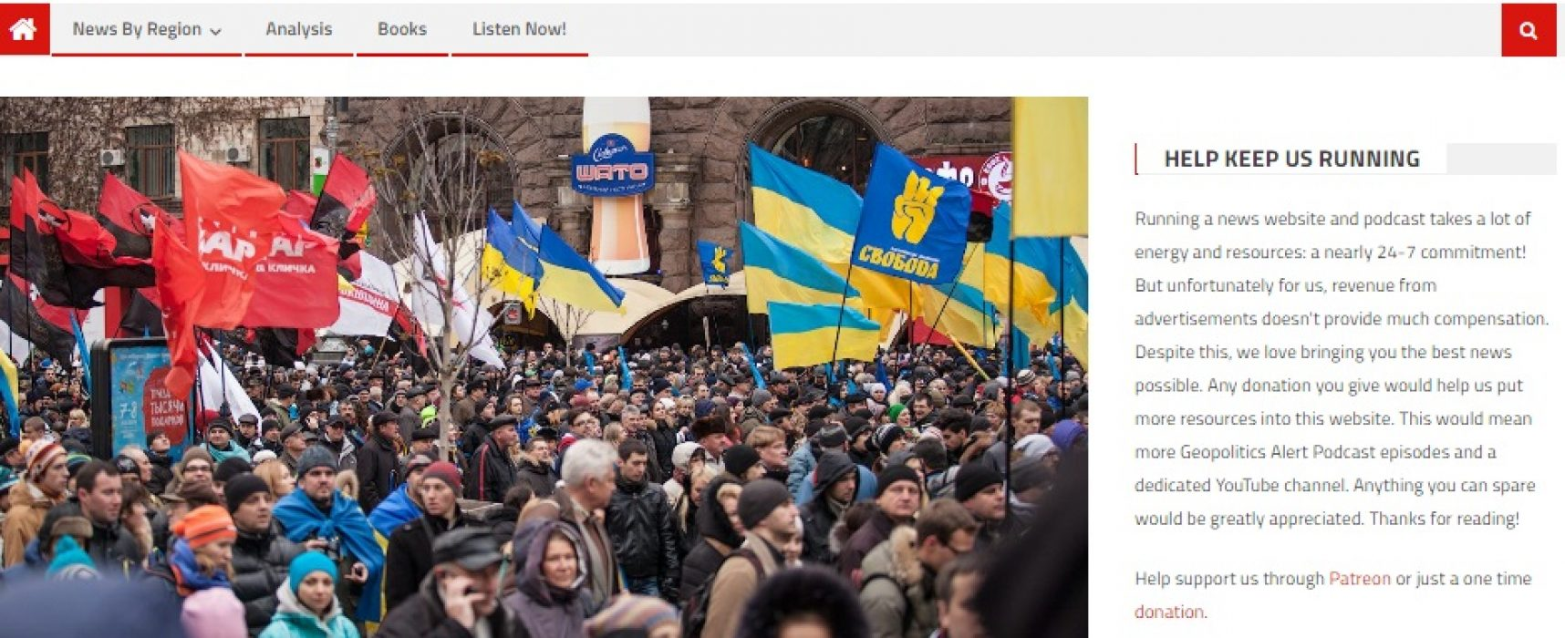 «Марш Славы»: как подпитывается миф о фашизме в Украине