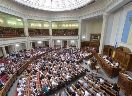 Фейк: закон о реинтеграции Донбасса противоречит Минским соглашениям