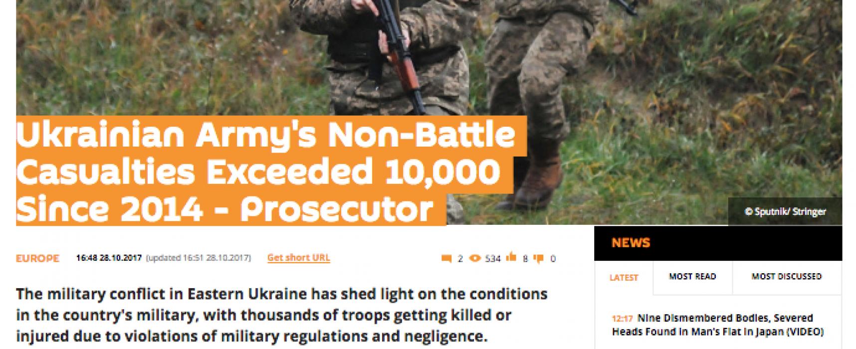 Фейк: над 10 000 украински военни са загинали в небойни ситуации