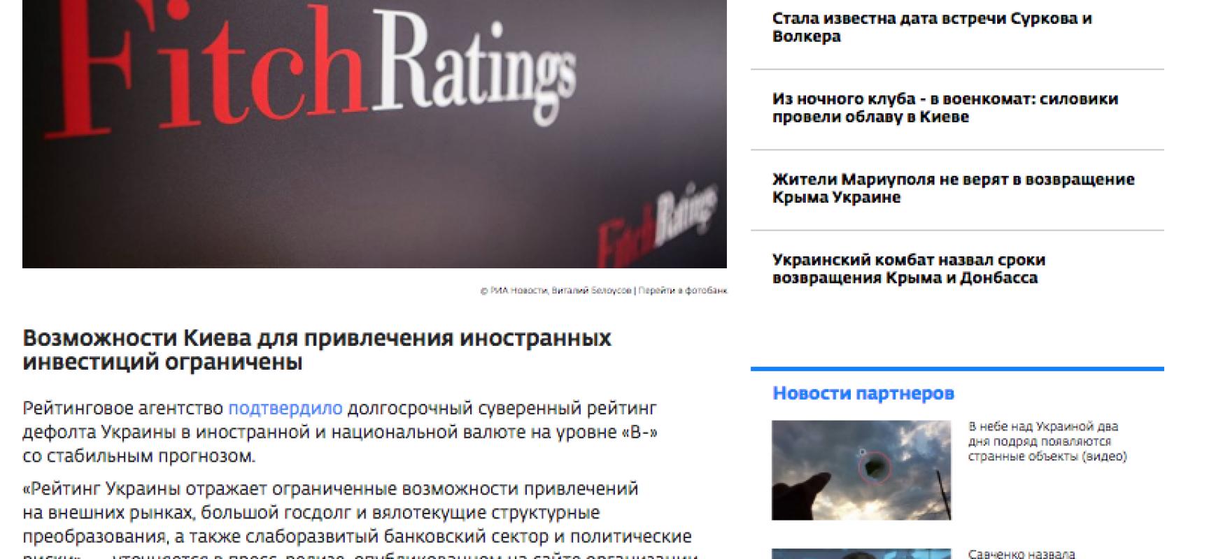 Fake: Le previsioni dell'agenzia di Fitch per l'Ucraina sono deludenti