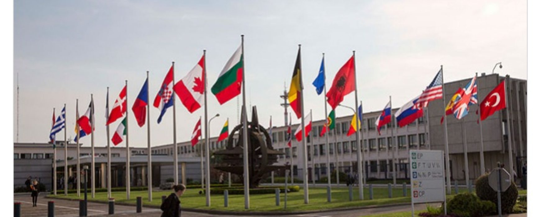 Fake: Ukraine Not Wanted In NATO