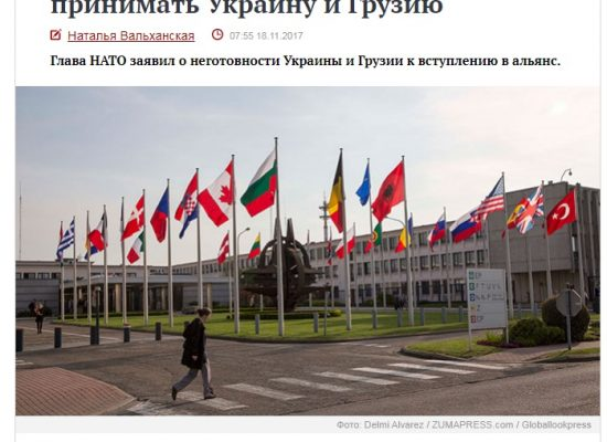 Fake: Ukraine Not Wanted In NATO