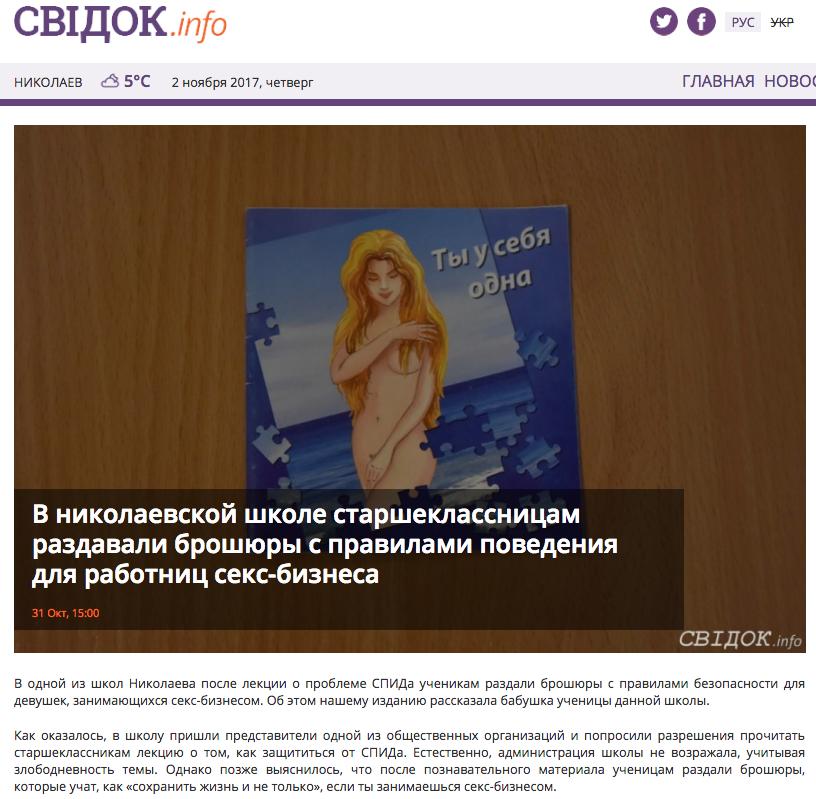 Opiniones de prostitutas paginas de prostitutas