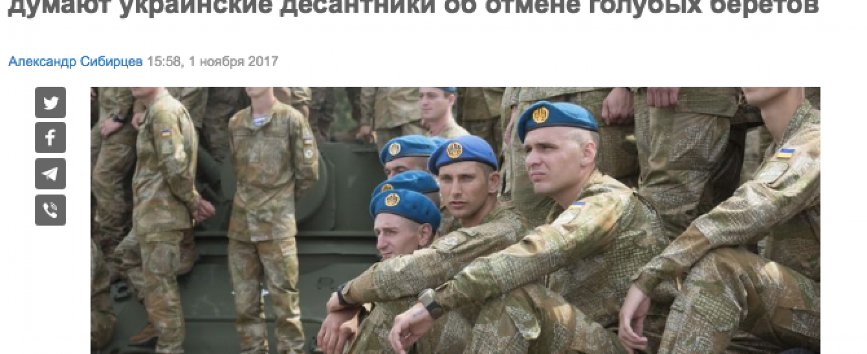 Fake: i paracadutisti ucraini si rifiutano di togliere i berretti blu