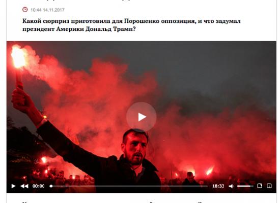 «Украинский хаос», «управляемая американцами власть» —  припев кремлевской пропаганды не меняется со временем