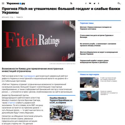 Fake: Prognose der Rating-Agentur Fitch für Ukraine enttäuschend