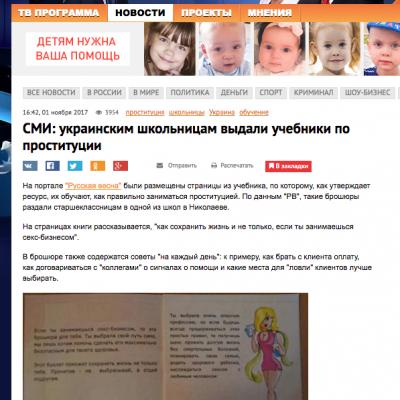 Fake: Schule in Mykolajiw verteilt an Schüler Prostituierten-Broschüren