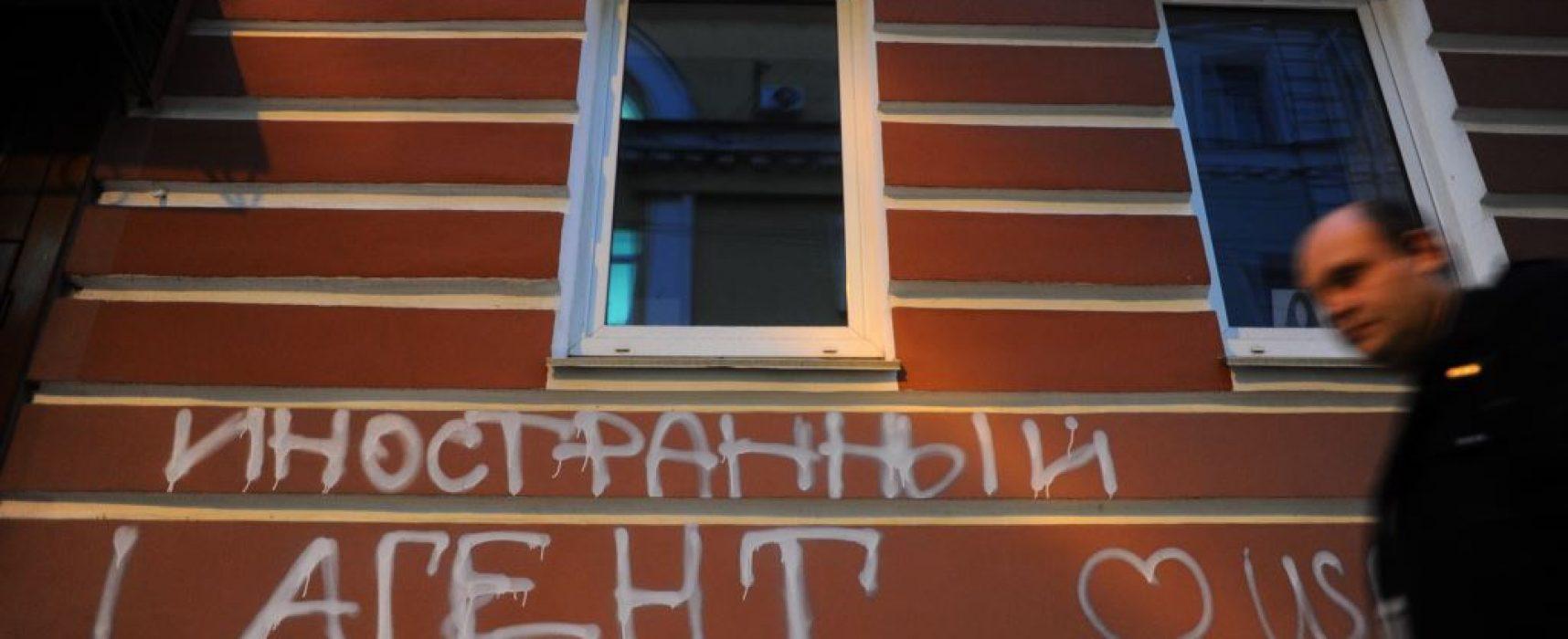 Виталий Портников: Украинский Крым и игра Кремля в «иностранных агентов»