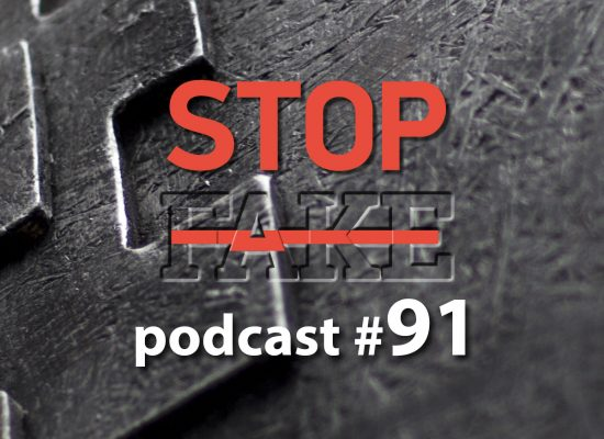 StopFake podcast #91
