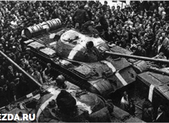 """""""Чехословакия трябва да е благодарна на СССР за 1968 година"""""""