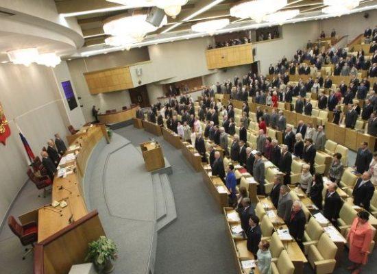 Госдума единогласно приняла закон о признании зарубежных СМИ в РФ «иноагентами»