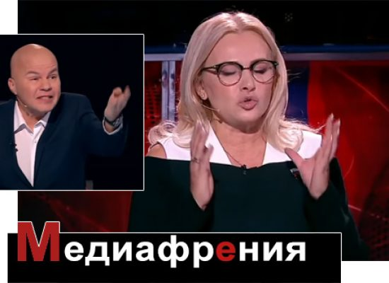 Игорь Яковенко: Страшная месть Украины