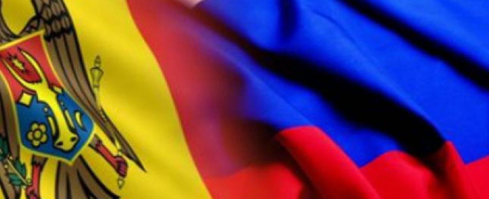 Журналистов «России-1» и «Звезды» не пустили в Молдову