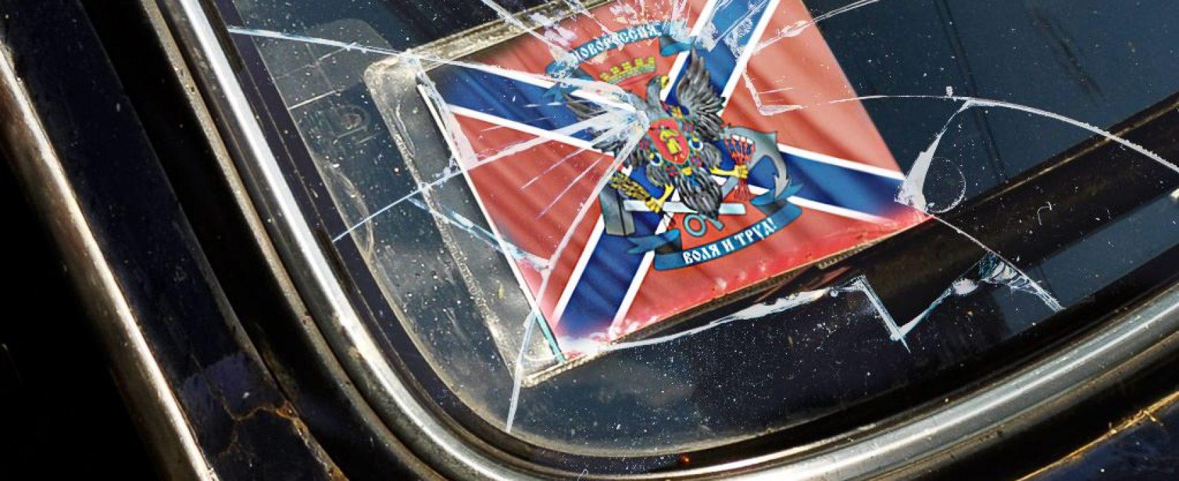 """Отломките на """"Руския свят"""""""