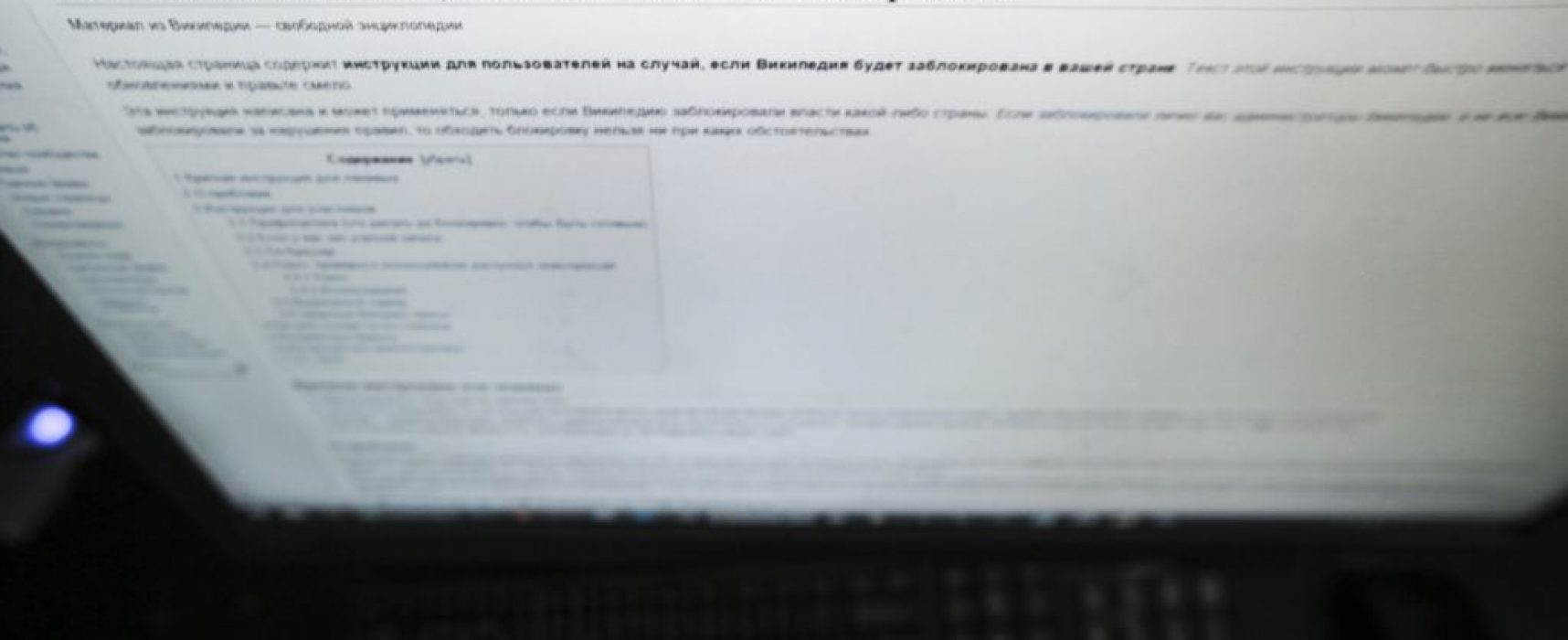 Law Tightening Internet Restrictions Comes Into Force In Russia