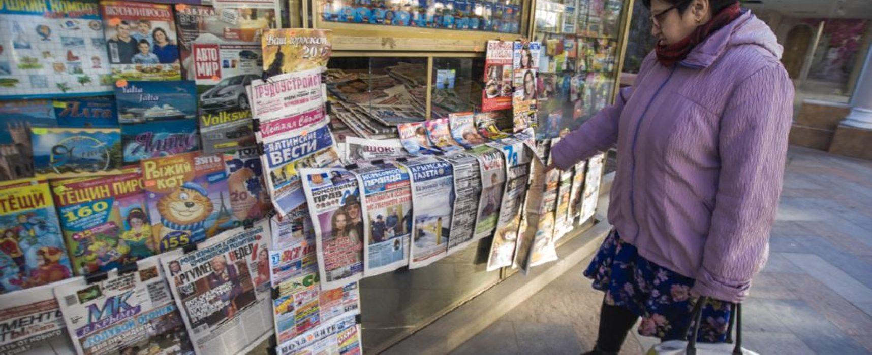 Параллельные вселенные крымской «прессы»
