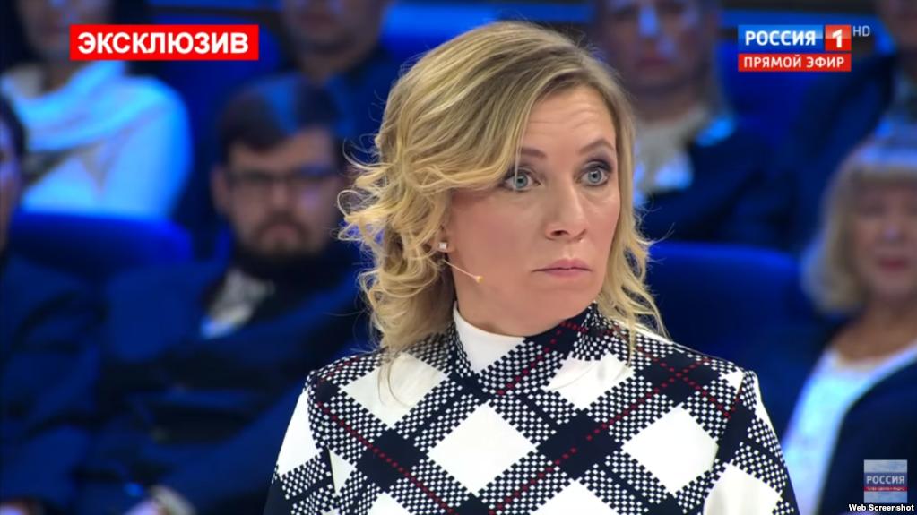 Захарову словили наложном высказывании обен Ладене вБелом доме