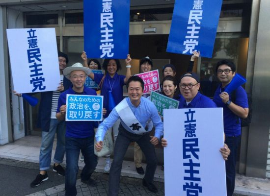 How One Verification Team Worked to Debunk Misleading Information About the Japanese Election