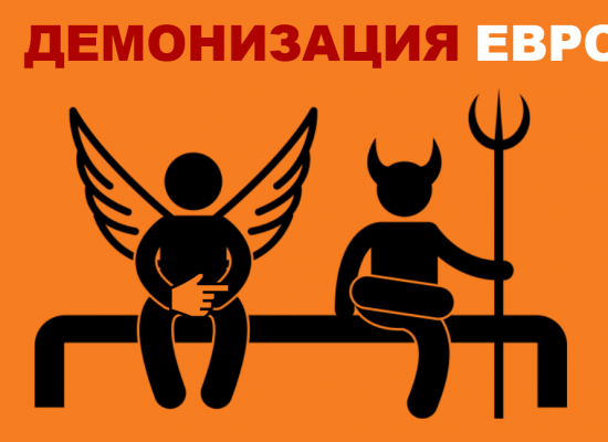 Прокремлевская дезинформация и история нашего времени