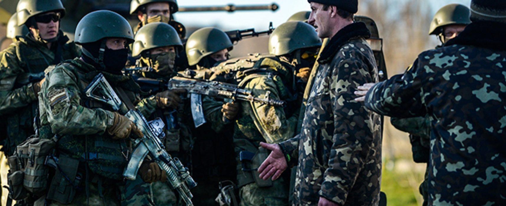 Официална статистика: Колко от украинските военни в Крим останаха верни на клетвата си