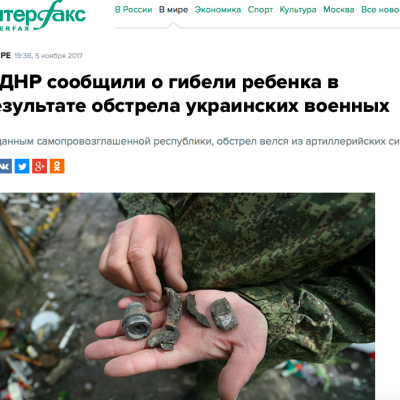 Fake: Ukrainian Shelling Kills Donetsk Boy