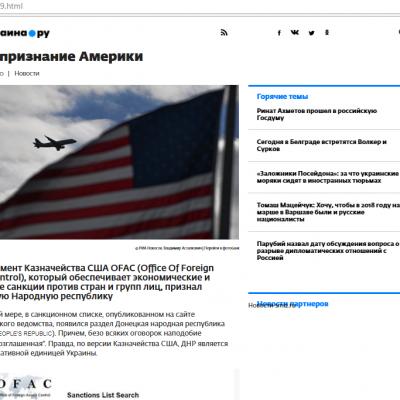 Fake: l'America ha riconosciuto la DNR