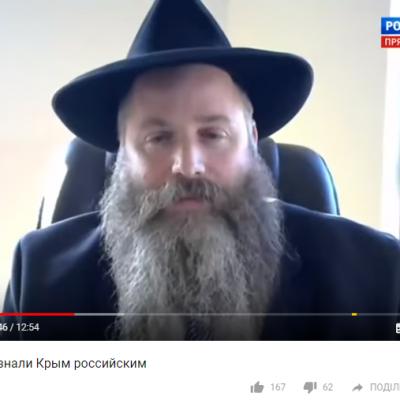 Fake: World Jewish Congress Recognizes Crimea as Russian