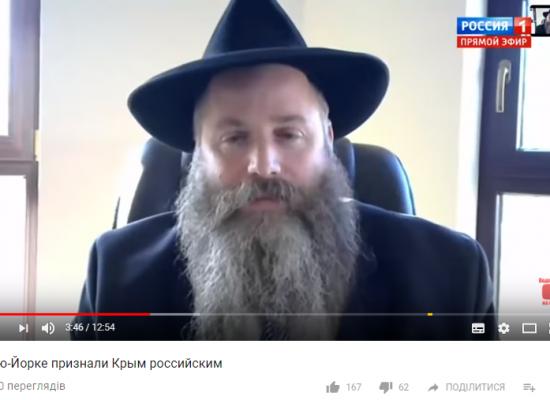 Fake: Světový židovský kongres uznal, že Krym je ruský
