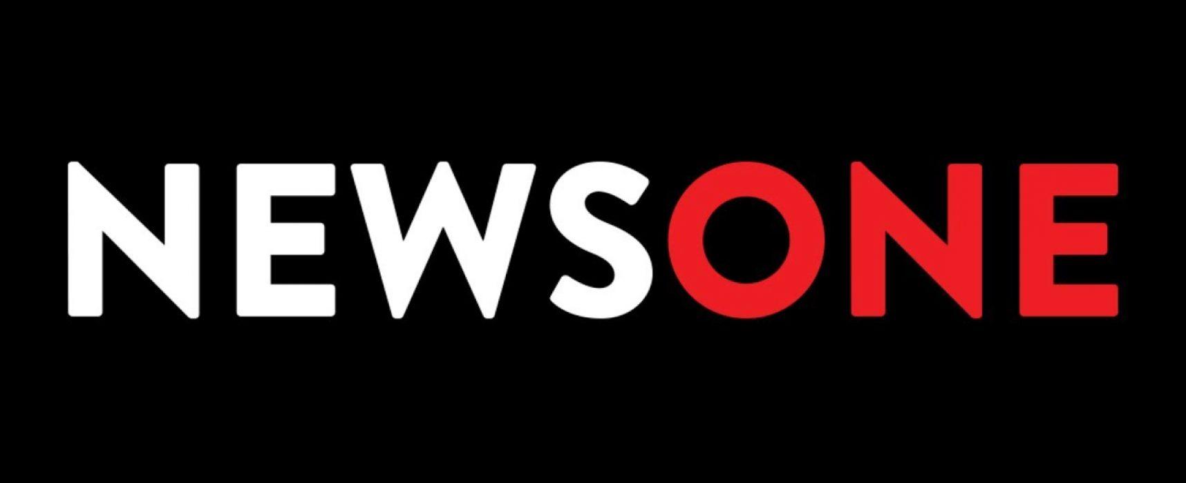 Нацсовет проверит NewsOne из-за фейкового сюжета о слушаниях в Конгрессе США