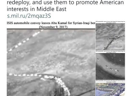 """Руското Министерство на отбраната обвини САЩ, че прикривали терористите от ИД. Сред """"неопровержимите доказателства"""" се оказа скрийншот от видеоигра"""