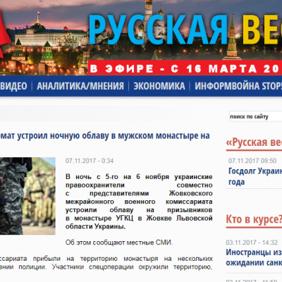 Fake: Ukrainian Military Looks for Conscripts in Monastery
