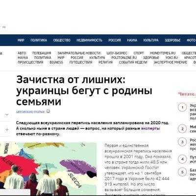 Fake: Entvölkerung – Die größte Gefahr der Ukraine