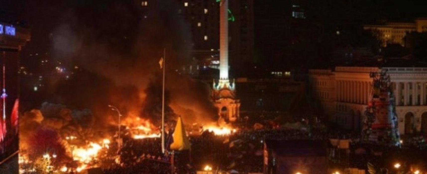 """Фейк на италианския """"CANALE 5"""": """"истини"""" от """"грузински снайперисти"""" за събитията на Майдана (обновена)"""