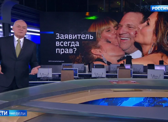 "Last week on Russia's TV: What harassment scandals ""have in common"" with Soviet repressions?"