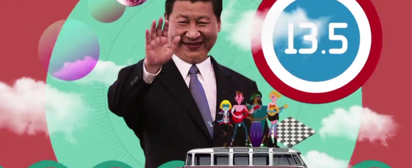 A look inside China's propaganda bureaucracy