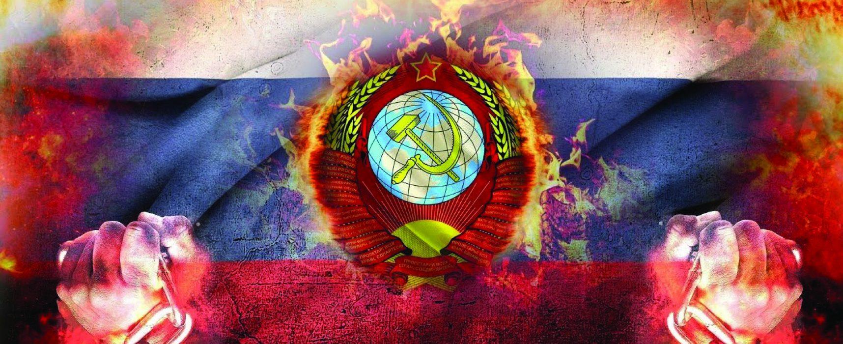 Игорь Яковенко: Россия в капсуле мифов