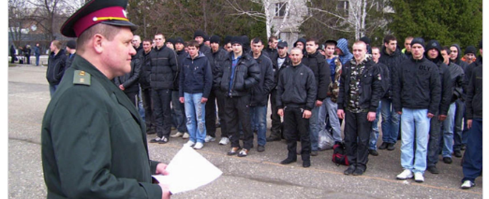 Fake: Herbstrekrutierung des ukr. Militär ist kompletter Misserfolg