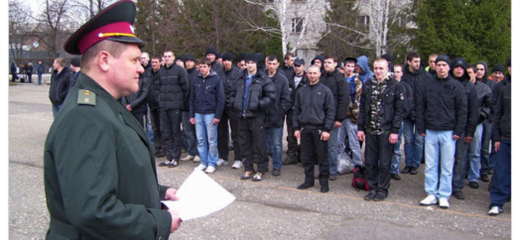 """Fake : La """"leva d'autunno"""" per le forze armate dell'Ucraina è stata interrotta"""