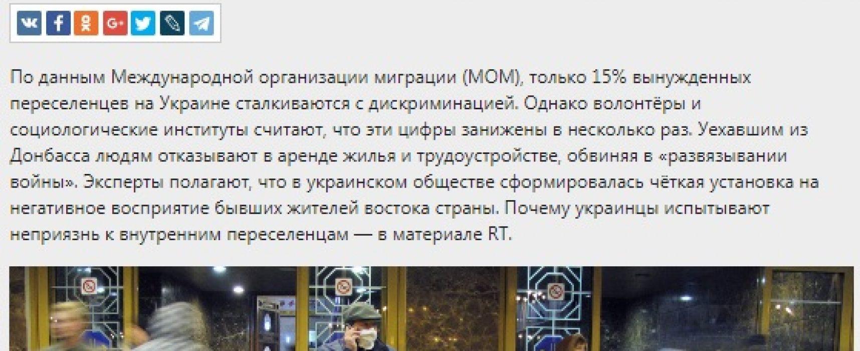 Ukrainer sind unzufrieden mit Binnenflüchtlinge aus dem Donbas