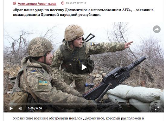 Falso: El ejército ucraniano disparó cerca del lugar donde los prisioneros fueron intercambiados
