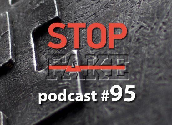 StopFake podcast #95