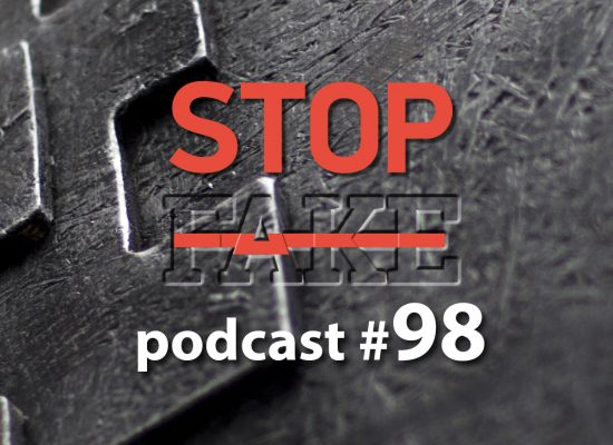 StopFake podcast #98